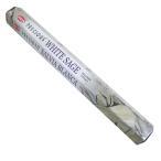 インドのお香/ホワイトセージ香/HEM WHITE SAGE/浄化