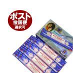 お香/サイババ ナグチャンパ香/SATYA SAI BABA NAG CHAMPA/サティヤ/12箱セット