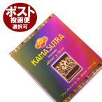 カーマスートラ香 コーン/SAC KAMASUTRA CORN/お香/インセンス/インド香/アロマ