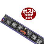 お香/スーパーヒット香/SATYA SUPER HIT/インド香