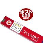 お香/ゴールデン ナグチャンパ香/VIJAYSHREE GOLDEN NAG CHAMPA/インド香