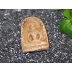 タイ-ワット・プラノーン・チャックシーのプラクルアンその2!タイでは超有名なお守りの一種です!/タイのお守り/エスニック/アジアン雑貨