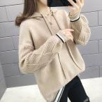 ニット レディース セーター トップス ニットセーター 秋冬 大きいサイズ セーター ゆったり 体型カバー 長袖 ニットウェア 可愛い 20代 30代