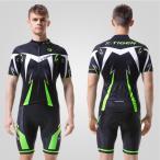 自転車ウエア サイクルウエア サイクルジャージ パンツ半袖 上下セット ロードバイク クロスバイク サイクリング 男女兼用 BMC BOAR SKY