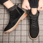 チャッカブーツ メンズ ワークブーツ 靴 PU革靴 おしゃれ 秋 冬 ワークブーツ メンズ ニットブーツ チャッカブーツ スウェード