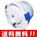 【送料無料】ハンドウォッシュスピナー テレビで話題殺到中!電気のいらないポータブル洗濯機♪ 小型洗濯機 セントアーク CENTARC