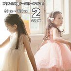 韓国 こども服子供ドレス 女の子 子供服 袖なし ワンピース  入学式 卒業式 結婚式  ピアノ会 キッズ用/80cm 90cm 100cm