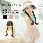 韓国 子供服 こども服 キャミ 女の子キャミソールTシャツ 3色/90cm 100cm 110cm 120cm 130cm/キッズ用