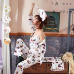 パジャマ レディース 前開き ルームウェア 長袖 綿 7点セットパジャマ 韓国風 パジャマ 上下セット ルームウェア 部屋着 女性 可愛い 4色