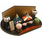 王朝雛セット 王朝ひな揃い 省スペースで飾れるひな人形 陶器製 手描き 日本製 送料無料(北海道、沖縄除く)