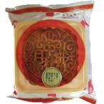 蛋黄黒胡麻月餅 塩卵と黒ゴマ入り 広式月餅 中国産  125g 冷凍食品と同梱不可