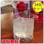 茘枝汁【24缶セット】ナタデココ入りライチジュース  茘枝椰果汁 飲み物 320ml×24 台湾産