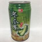トウガン茶 冬瓜茶 台湾産 320ml 夏の清涼飲料 中華