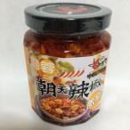 老騾子蒜蓉朝天辣椒 にんにく入り辛味調味料 激辛 240g 中華食材 台湾産ラー油