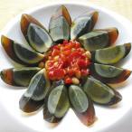 青島皮蛋 チンタオピータン 1個 100g ばら売り 殻付き 硬芯タイプ 中華食材 中国物産
