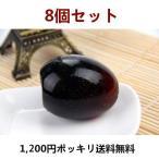 青島皮蛋 チンタオピータン 1個 100g ばら売り 殻付きタイプ 中華食材 中国物産