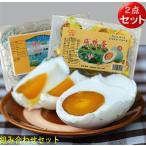 中国アヒルの卵 組み合わせ「2点セット」 神丹紅心鹹蛋 6個入& 双叶鹹鴨蛋6個入各1点  双叶鹹鴨蛋賞味期限2020年9月20日