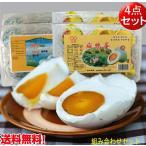 中国アヒルの卵 組み合わせ「4点セット」 神丹紅心鹹蛋 & 双叶鹹鴨蛋各2点 双叶鹹鴨蛋