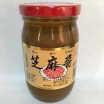 チーマージャン 東永芝麻醤 すりごまみそ 290g 台湾産