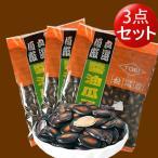 スイカの種醤油味 【3袋セット】台湾醤油瓜子 300g*3 味付けスイカの種 人気おつまみ 豆菓子 台湾お菓子