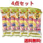 万利果山査餅【4点セット】110g*4  サンザシのお菓子 中華食材  ネコポスで送料無料