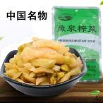 魚泉搾菜 味付けザーサイ 千切り 70g 調理済 漬物 中国人の大好物 惣菜 おつまみ