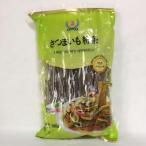 【期間限定30%OFF】紅薯粉条(寛)サツマイモの春雨 ハルサメ 380g 中華食材 鍋の具