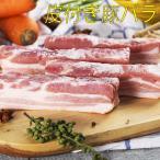 【期間限定ポイント5倍】皮付き豚肉  豚バラ肉 かたまり 生 業務用 冷凍食品  不定貫約1.0~1.5kg前後 1kgあたり1600円 豚の角煮に