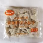 羊肉水餃子 草原肥羊水餃子 中華水ギョウザ 1kg 冷