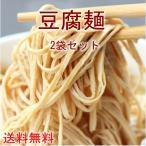 泰山豆腐干絲 【2袋セット】 500g*2  とうふ麺 豆腐