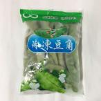 冷凍豆角 冷凍モロッコインゲン 枝豆 冷凍食品 500g 中華食材