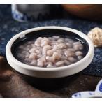 小芋圓 ミニタロイモ団子 お菓子・スイーツに 業務用 1kg 冷凍食品 業務用