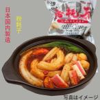 【新品限定10%OFF】粉耗子(空心粉) 500g   じゃがいも春雨 日本国内製造 冷凍商品 中国東北名物 鍋料理におすすめ