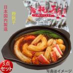 粉耗子(空心粉)500g 【3点セット】  じゃがいも春雨 日本国内製造 冷凍商品 中国東北名物 鍋料理におすすめ