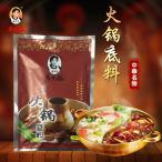 老干媽火鍋底料 火鍋の素 160g しゃぶしゃぶの素 中華食材 本格四川鍋 火鍋料 鍋の素 中華食材