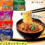 康師傅紅焼牛肉面  即席ラーメン5食入り 中国の即席麺王 インスタントヌードル 即席麺 インスタント麺