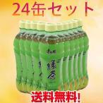 康師傅緑茶 【24点セット】 グリーンティー 500ml*24