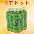 康師傅緑茶 【5点セット】 グリーンティー 500ml*5