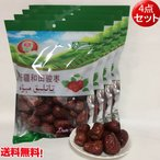 乾燥なつめ 送料無料 新疆和田棗袋装 4袋セット 454g*4