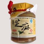 【期間限定20%OFF】チーマージャン河南芝麻醤 業務用 すりごまみそ 330g 中華食材 中国物産