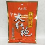 大紅袍麻辣湯火鍋底料 鍋の素 ピリ辛の中華鍋の素 中華スープの素 しゃぶしゃぶ 150g 中華調味料