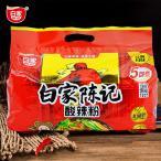 白家酸辣粉絲 方便粉絲 5食入 春雨スープ 525g はるさめ 中華食材 四川料理
