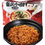 光友重慶小面(麻辣味)4食入 方便面 激辛 四川風味 インスタント 440g