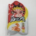 徽記好巴食 蛋白素肉(香辣味)辛味 豆腐加工品 大豆ミート90g 中国おやつ 間食 個包装