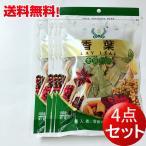 香葉 ゲッケイジュの葉 【4点セット】中華調味料 20g  ネコポスで送料無料