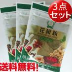 花椒粉30g【3点セット】 ホワジャオ 花椒パウダー 中華調味料  ネコポスで送料無料