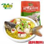 酸菜魚佐料 【2点セット】味聚特牌 酸菜魚の素 魚スープの素 中華食材 中華調味料 300g×2 ネコポスで送料無料