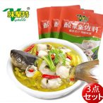 酸菜魚佐料【3点セット】 味聚特牌 酸菜魚の素 魚スープの素 300g×3  中華食材 中華調味料