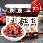 老干媽香姑油辣椒 【3点セット】 しいたけ入りラー油 食べるラー油 ローカンマ 中国 210g×3