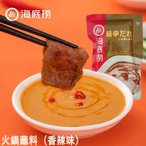 【期間限定30%OFF】海底撈火鍋調味料(麻辣味) 鍋のタレ マーラー風味 辛味140g
